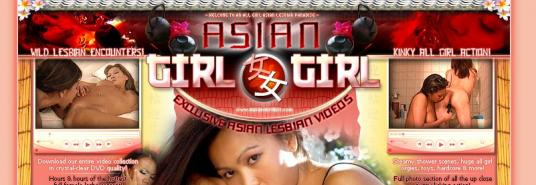 Asian Girl Girl review