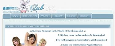 memberzone screenshot 1 (2011-07-25)