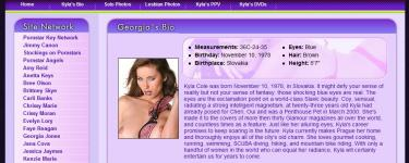 memberzone screenshot 2 (2012-04-19)